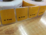 Светоотражающая лента самоклейка квадратик желтый