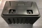 Ящик пластиковый 80л