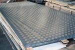Рифленый алюминиевый лист 1,5мм
