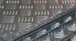 Рифленый алюминиевый лист 1мм