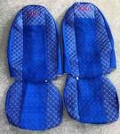 Чехлы на сиденья DAF XF 95-105 синие ELAKS